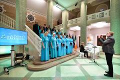 Sv. Patrika dienai veltīts pasākums un koncerts
